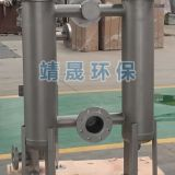 Bag Filter Housing-Size 2 Stainless Steel Bag Filter Housing Duplex For Industrial Filtration