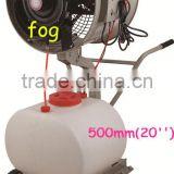 summer cooling water mist fan for Poultry use