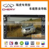 7 Inch Car DVD GPS Player for Chery TIGGO