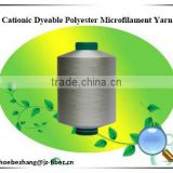 SOCADY Cationic Dyeable Polyester Microfilament Yarn
