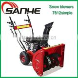 NEW ! 6.5HP Cheap Snow Blowers with CE EMC EPA CARB