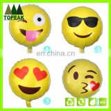Cute smile face design Aluminum Foil Ballons decorative balloons