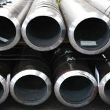 Seamless Line Pipe for Petroleum