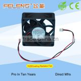 7025 Auto radiator cooling fan DC 12V/24V