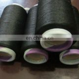 polyester yarn air covered spandex bare yarn 75D DTY+20D spandex