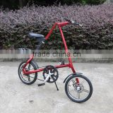 2016 14 INCH ALLOY WHEELS folding bike SWEET BIKE FOLDING