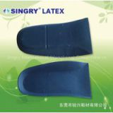 Wholesale EVA Insoles
