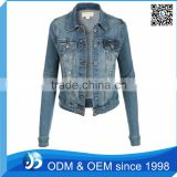Custom Design <b>Jean</b>s Jacket Women