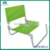 Small size and low legs folding beach chair