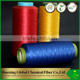 Fashion Colors Pp Multifilament Yarn Polypropylene Micro