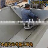 concrete wall forms for sale/channel/ conduit/aqueduct/ fosse concrete lining paving pouring machine
