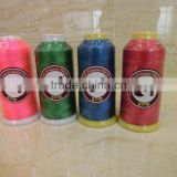 Top grade best price dmc embroidery thread
