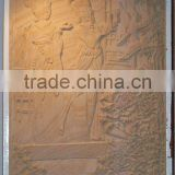 Wall Relief Carving FSMP-077