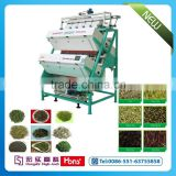 China Hefei Hongshi Tea Seperation Machine