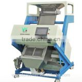 Multifunction single chute RGB cashew color sorter machine with shape sorting