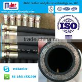 Low price hydraulic hose high pressure,concrete pump rubber hose,oil hydraulic rubber hose