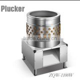 Chicken cleaning machine,commercial chicken plucker machine ZQW-1100W