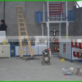 Plastic Folding Pp Extruder Pe Twine Making Split Film Machine