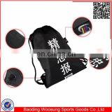 2015 new products Tae Kwon Do Backpack Martial Art Equipment Gear Bag
