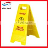 plastic floor signs/floor safety signs