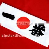 promotional 100% cotton Japanese traditional Ichiban hachimaki,head tie,headband