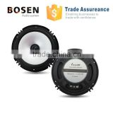 "6.5"" inch Full frequency car speaker Trade Assurance 1651D2"