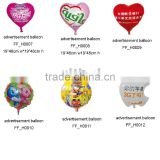 heart_shape foil balloon