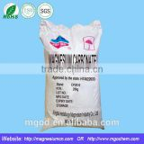 Pharmaceutical Grade Heavy Magnesium Carbonate