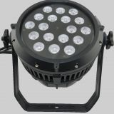 4 in 1 18pcs LED PAR Light water proof