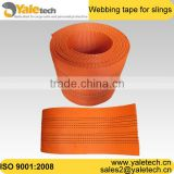High Quality Recovery 12T Webbing tapes for lifting sling from China factory