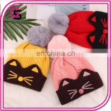 High quality cute baby caps soft kintted hats