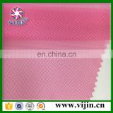 strech nylon net fabric for clothes