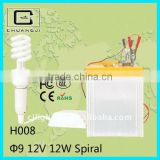 Hight quality lower price half spiral energy saving lamp