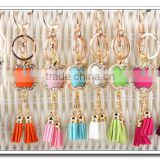 Tassel Leather Keyring
