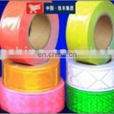 High Gloss Trims PVC Reflectve Luminous Tape