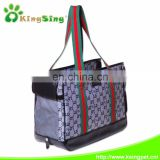 pet bag/dog carrier