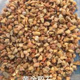 Yellow Natural Colored Gravel Stone For Public Buildings , 20 - 30mm