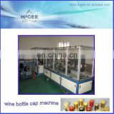 Full automatic 100 capsules per minute solid and flexible high speed big bottle capsule production equipment QY100-2