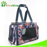 UK Foddable Pet Case Pet Carrier