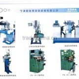 sealer packaging machine for chemical cans