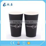 12oz Popular Custom Printed Paper Cold Cup For Juice