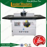 EUROPEAN QUALITY CE spindle moulder with sliding table SF700