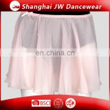 Ballet girls basic skirt