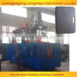 Plastic tool bags making machinery, Tool box extrusion blow molding machine, blow moulding machine for tool box