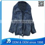 Wholesale <b>Denim</b> <b>Jacket</b> For Women