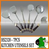3.0MM <b>Kitchen</b> Utensil <b>Set</b>