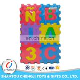 High quality eva foam puzzle mat play mats puzzle game mat