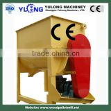Poultry Feed Mixing Machine Single Shaft Twin Screw Blender 18.5kw Horizontal Feed Mixer
