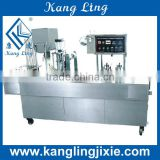 GDC-16 Series Cup Milk Filling and Sealing Machine