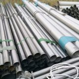 Cold rolled welded stainless steel round pipe
